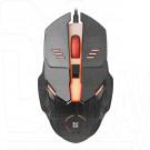 Мышь Defender MB-490 Ultra Gloss USB черная с подсветкой