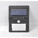 Уличный LED светильник YG-1281 на солнечной батарее с датчиком движения