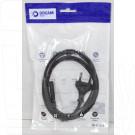 Универсальный сетевой кабель 1,5 м Dream