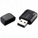 WiFi адаптер USB Netis Wireless N WF-2123