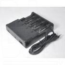 Зарядное устройство для 4-х аккумуляторов Hong Dong